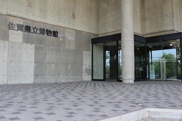 警備実績 博物館・美術館
